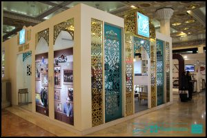 غرفه روزنامه قدس در بیست و دومین نمایشگاه مطبوعات