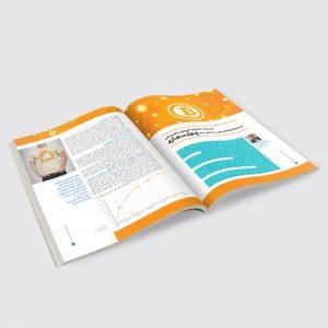 ماهنامه رفاه | روابط عمومی بانک رفاه
