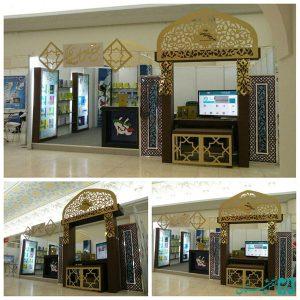 غرفه مجمع تشخیص مصلحت نظام