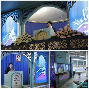 دکور جایگاه سخنرانی رهبر در عید فطر 89