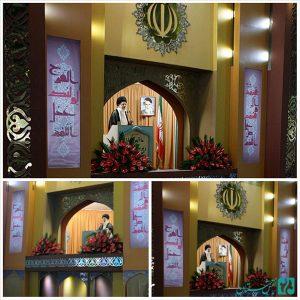 دکور جایگاه سخنرانی رهبر در عید فطر 91