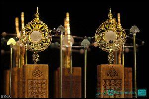 تجلیل از برگزیدگان جشنواره منظومه های قرآنی