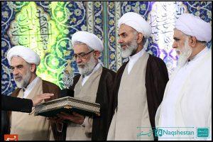 تجلیل از برگزیدگان سی و سومین دوره مسابقات قرآن
