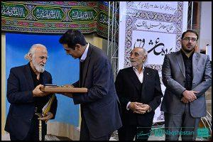 تجلیل از مفاخر حسینی پایتخت در برنامه پرده عشاق