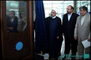 رونمایی از یادمان افتتاحیه شهر آفتاب توسط دکتر روحانی