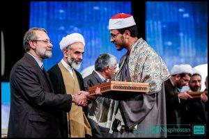 مسابقات بین المللی قرآن دانشجویان مسلمان