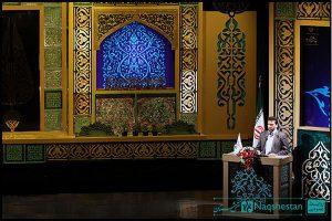 هفتمین جشنواره شعر فجر در تالار وحدت