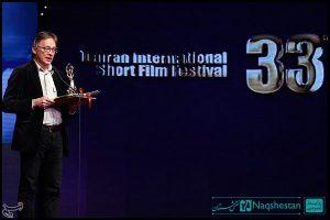 اختتامیه سی و سومین جشنواره فیلم کوتاه تهران