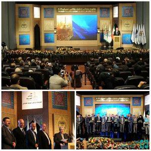 دکور مراسم جایزه جهانی خشت طلایی تهران 95