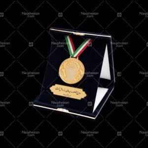نمونه مدال همراه با جعبه