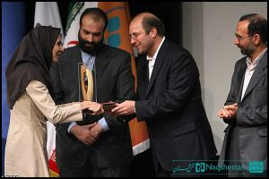 اختتامیه چهارمین جشنواره مطبوعات در حوزه شهری