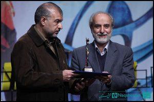 چهارمین جشنواره ملی تولیدات فرهنگی-هنری مدرسه عشق