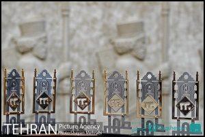 جشن 230 ساله شدن پایتختی تهران