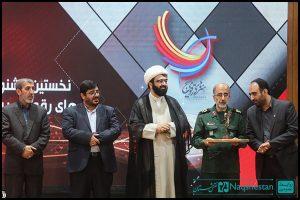 جشنواره ملی پویاگران انقلاب اسلامی