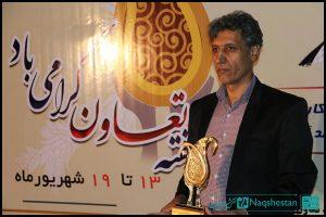 یازدهمین جشنواره تعاونی های برتر استان یزد