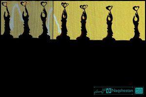 جشنواره فیلم شاپرک های شهر