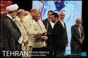 تجلیل از کارمندان و مدیران نمونه شهرداری تهران 95
