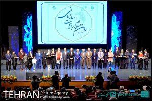 جشنواره هویت سازمانی شهرداری تهران