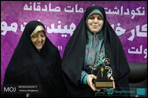 آیین نکوداشت خانم مولاوردی معاون رئیس جمهور