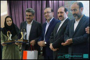 دوازدهمین جشنواره تعاونی های برتر استان یزد