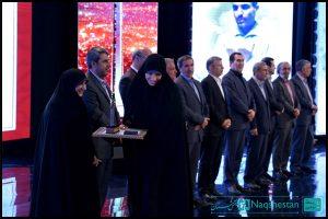 تجلیل از کارمندان و مدیران نمونه شهرداری تهران 96