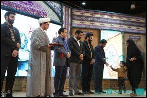 پنجمین جشنواره ملی تولیدات فرهنگی-هنری مدرسه عشق