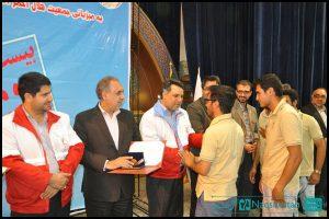اختتامیه بیست و هفتمین دوره مسابقات رفاقت مهر