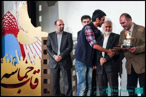 جشنواره عکس شهروندی «قاب حماسه»