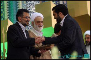 اختتامیه نوزدهمین نمایشگاه بینالمللی قرآن