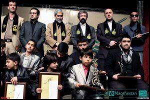 پنجمین آیین تجلیل از نوگلان حسینی