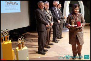 پنجمین جشنواره مطبوعات در حوزه شهری