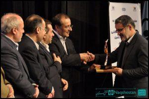 اولین دوره جایزه ملی لجستیک