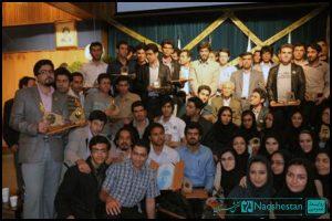 دومین گردهمایی گروه های دانشجویی حامی محیط زیست