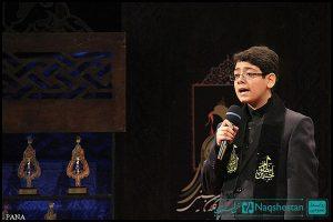 ششمین همایش تجلیل از نوگلان حسینی