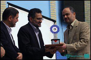 همایش روابط عمومی های وزارت فرهنگ و ارشاد اسلامی