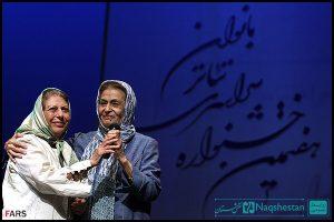 هفتمین جشنواره سراسری تئاتر بانوان