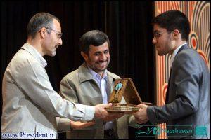 اولین جشنواره ملی جوان ایرانی