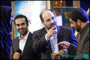 دومین جشنواره قرآنی تسنیم