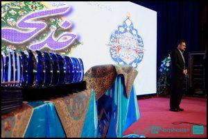 جشنواره بانوی فضیلت،حامی رسالت،حضرت خدیجه (س)