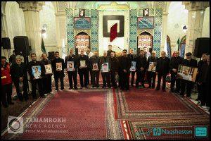 دکور مراسم بزرگداشت شهدای پلاسکو